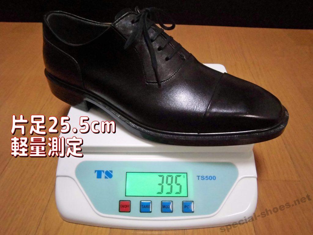 TK33-09の軽量性