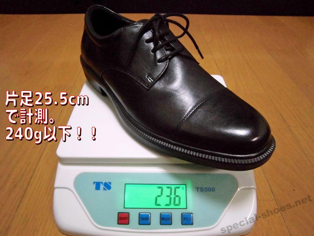 DR-6047の軽量性