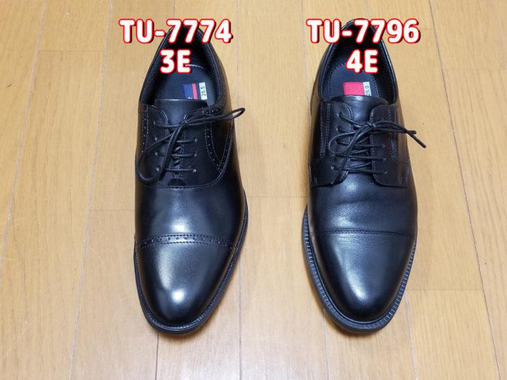TU-7796とTU-7774の比較