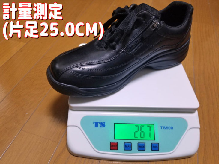 DR-8014の軽量性