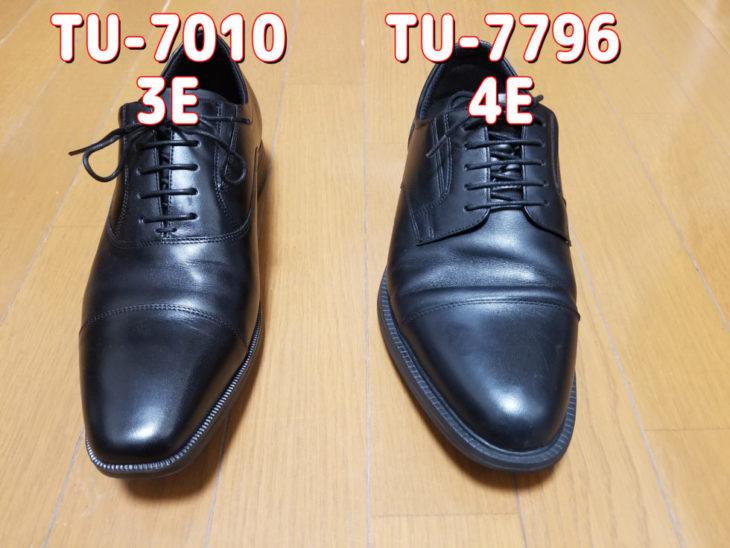 TU-7010(3E)とTU-7796(4E)との比較